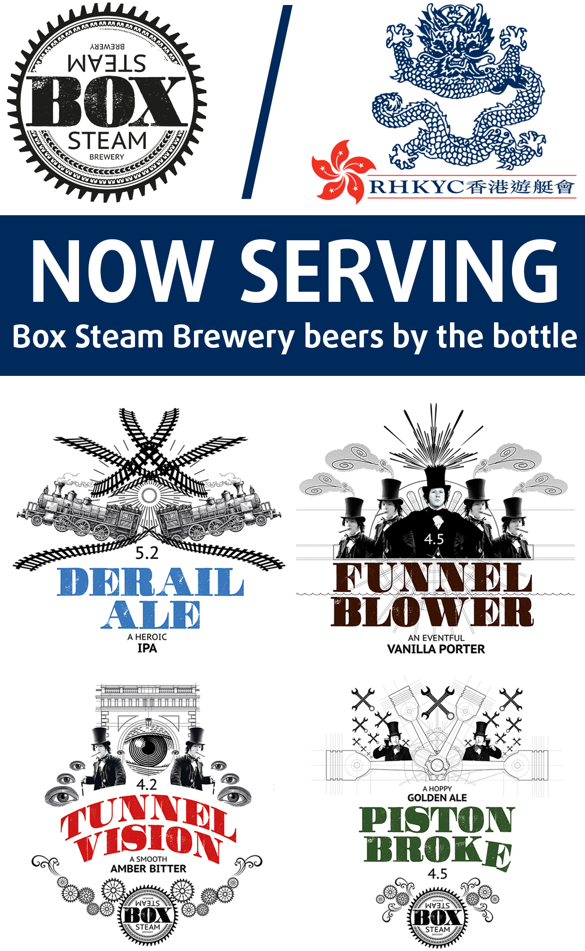 Box Steam Beers are now in the Royal Hong Kong Yacht Club
